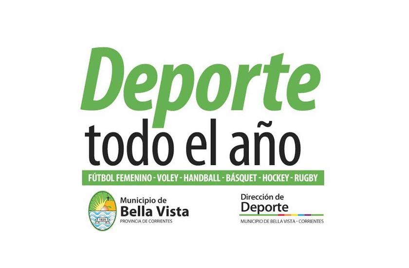 Se lanzó el Programa Deportivo Anual 2014